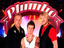 Автомат Plumbo