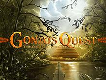 Gonzo's Quest автоматы