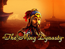 The Ming Dynasty в Вулкан Гранд