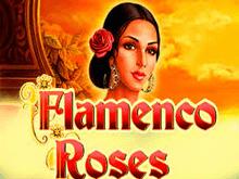 Flamenco Roses – играть в слот на деньги в казино Вулкан