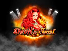 Производитель софта Booming Games презентовал поклонникам азартных игр щедрый игровой автомат Devil's Heat