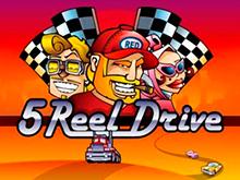 Поднимите настроение, играя в аппарат 5 Reel Drive