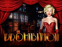 Prohibition – азартный автомат в казино онлайн дает призы