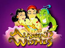 Aladdins Wishes — автомат с простыми правилами